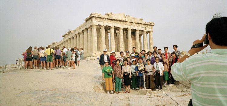 Turistas del ver